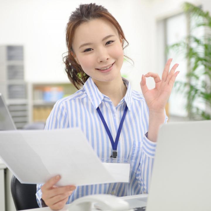 20代女性に知ってほしい転職方法